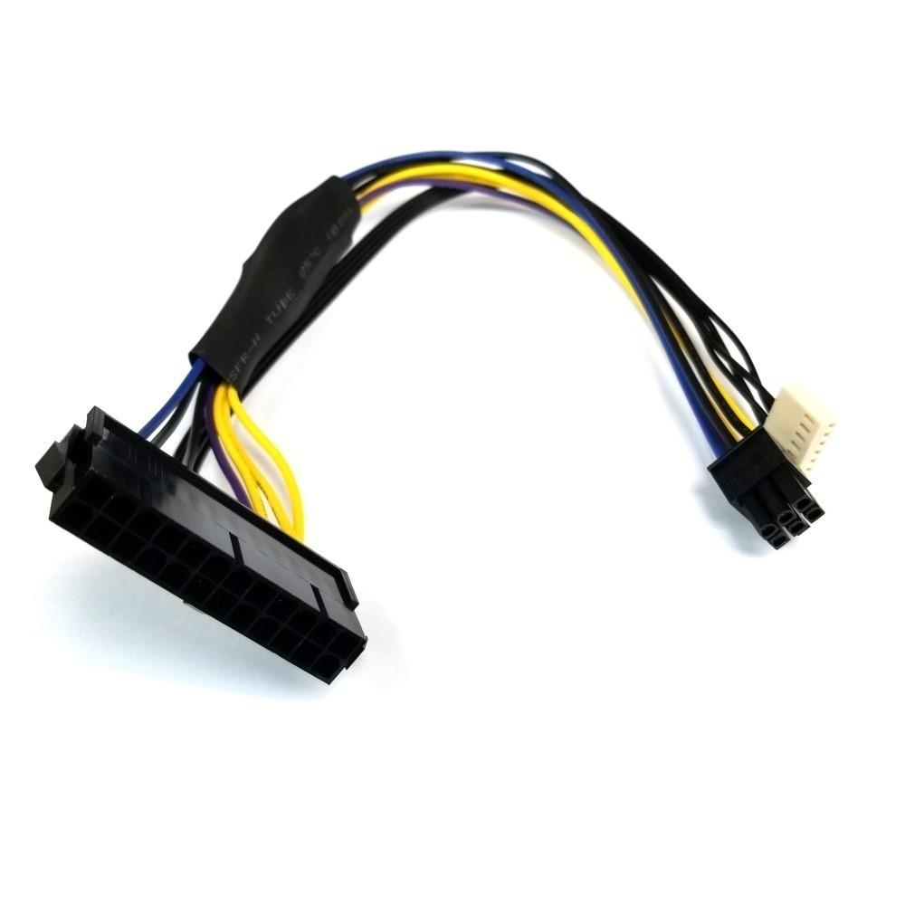 Adaptateur alimentation HP Prodesk 600 Z240