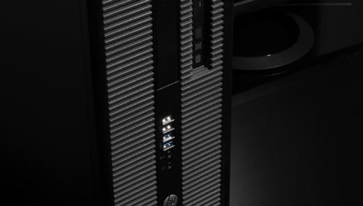 Présentation PC gaming